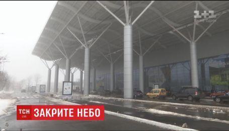 Кілька аеропортів України не приймали літаки через густий туман