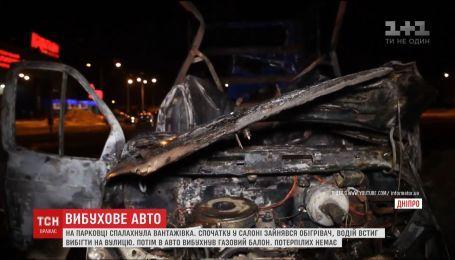 В Днепре из-за самодельного обогревателя взорвался грузовик с водителем внутри
