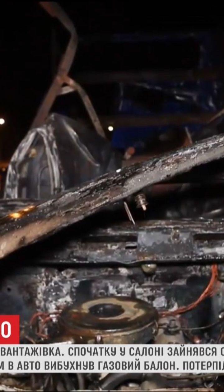 У Дніпрі через саморобний обігрівач вибухнула вантажівка з водієм всередині