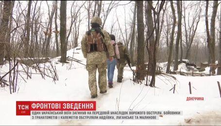 Во время вражеского обстрела погиб молодой десантник Владислав Козаченко