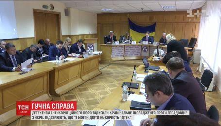 НАБУ открыло производство в отношении должностных лиц с НКРЭ