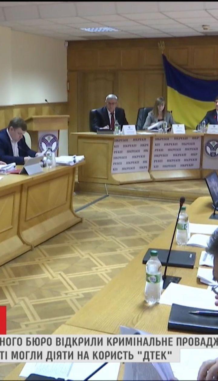 НАБУ відкрило провадження проти посадовців з НКРЕ