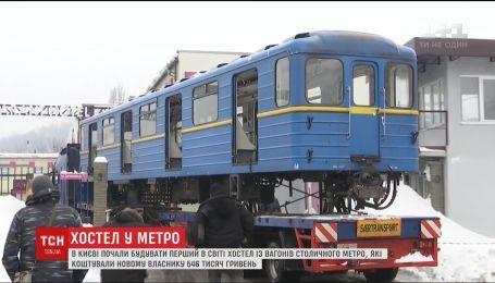 В Киеве строят первый в мире хостел, сделанный из вагонов метро