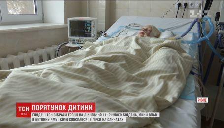 Неравнодушные зрители ТСН собрали нужную сумму на лечение Богдана Бижакова