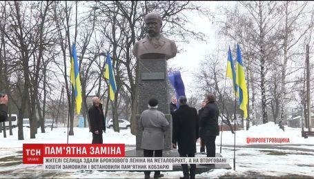 Селяни здали на металобрухт бронзового Леніна, аби замовити пам'ятник Шевченку
