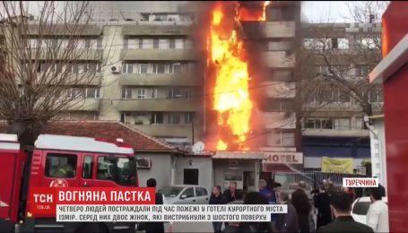 Две женщины получили травмы, когда пытались самостоятельно выбраться из горящего отеля