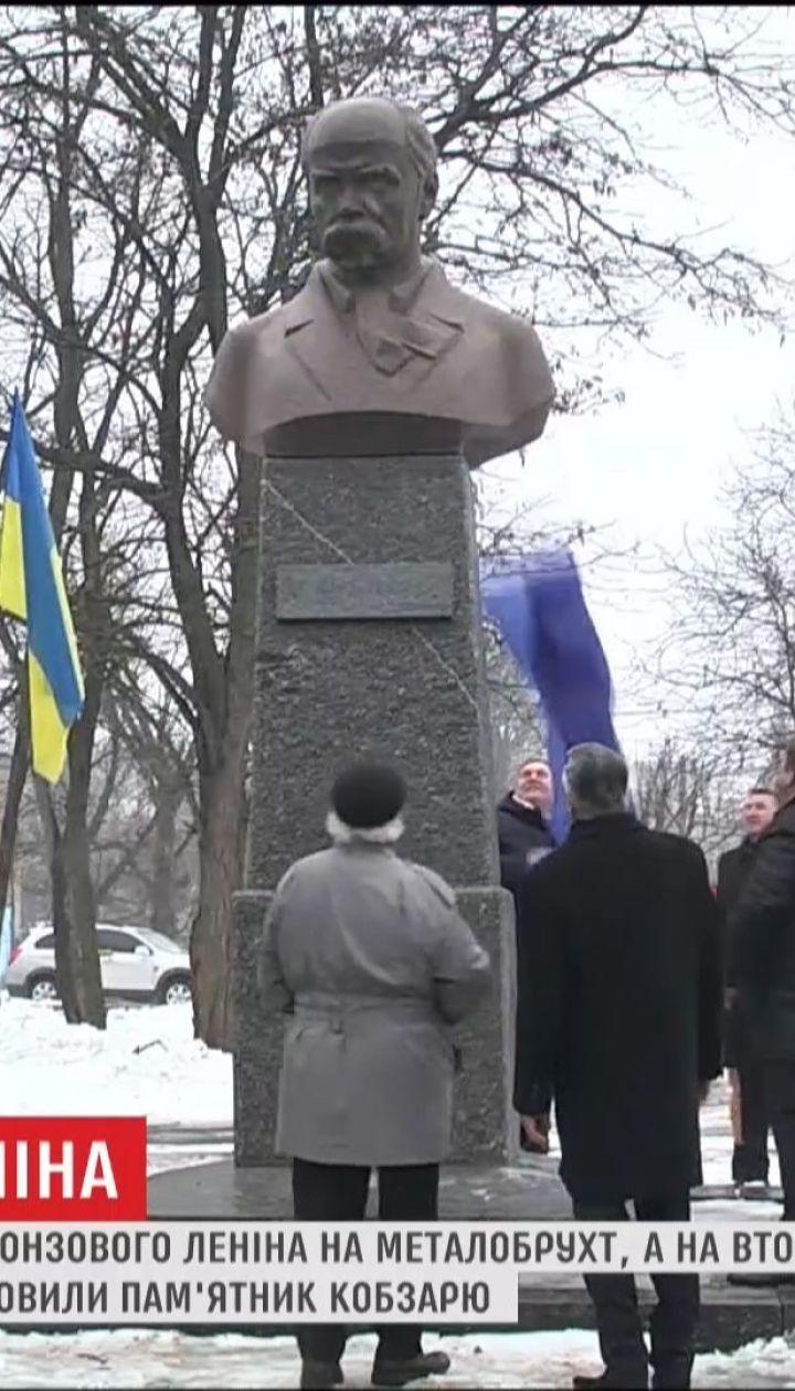 Селяне сдали на металлолом бронзового Ленина, чтобы заказать памятник Шевченко