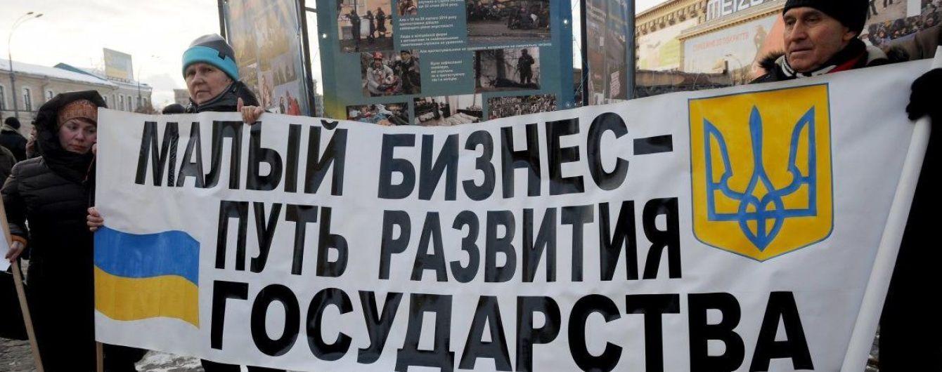 В Україні хочуть ліквідувати третю групу ФОПів, а решту обмежити у можливостях