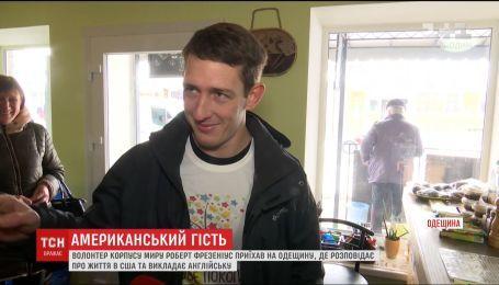 Американский волонтер преподает английский язык молодежи в Одесской области