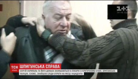 Шпиона из России Сергея Скрипаля отравили нервнопаралитическим веществом