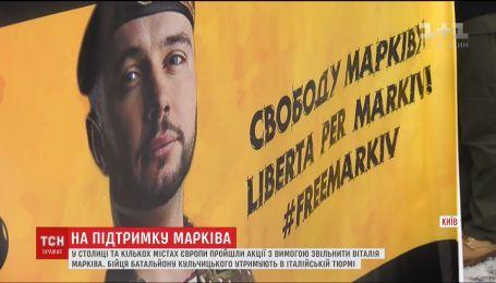 Сторонники Виталия Маркива устроили шествие к посольству Италии в Украине