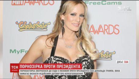 Порноактриса Сторми Дэниелс подала иск на президента США