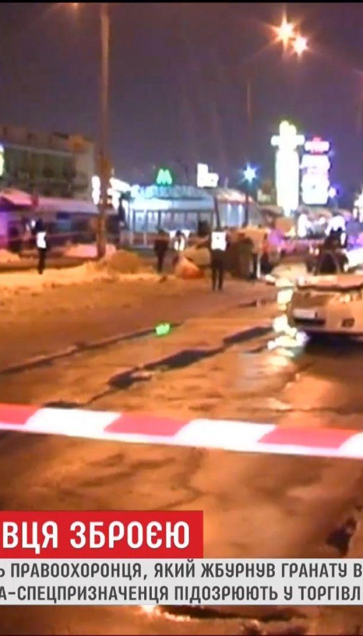 На Київщині тривають пошуки торговця зброєю, який жбурнув гранату в працівників СБУ