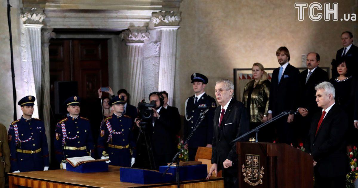 У Чехії відбулася інавгурація нового-старого президента Земана, який є прихильником Путіна