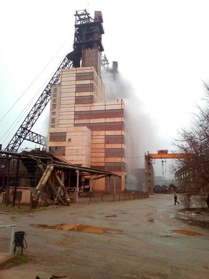 пожежа на Запорізькому залізорудному комбінаті_1
