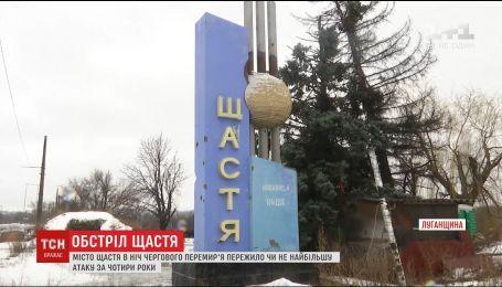 Город Счастье в Луганской области пережил одну из самых мощных атак боевиков