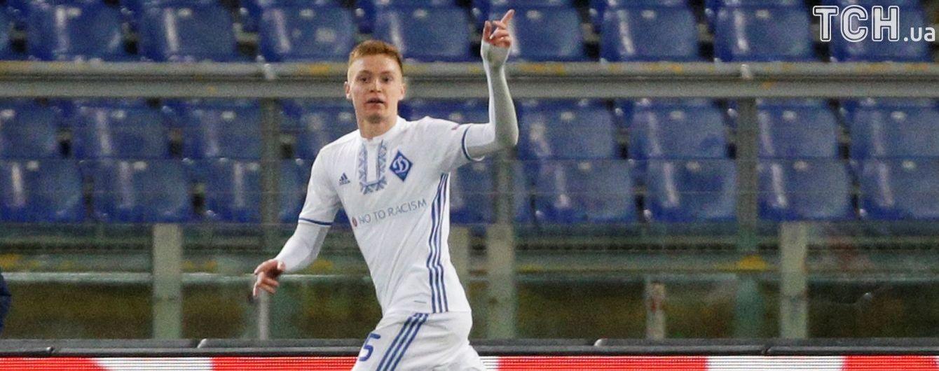 """Капитан """"Динамо"""" вошел в список лучших молодых игроков Лиги Европы"""