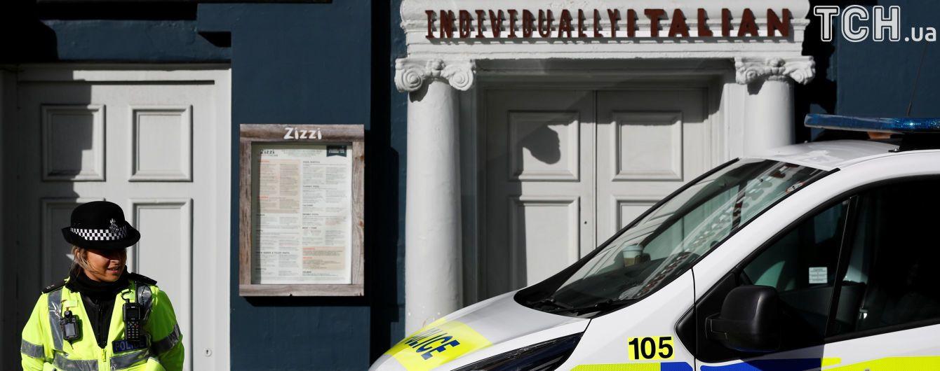 """Британська поліція отримала інформацію про """"інцидент"""" біля кафе, де обідали Скрипалі"""