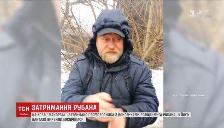 Украинские правоохранители задержали переговорщика с боевиками Владимира Рубана
