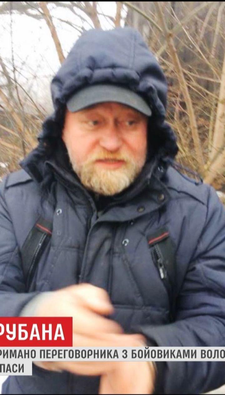 Українські правоохоронці затримали переговорника з бойовиками Володимира Рубана