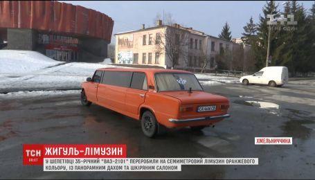 """Братья-ромы в Хмельницкой области смастерили 7-метровый лимузин с """"Жигулей"""""""