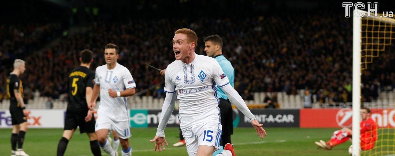 Циганков претендує на звання гравця тижня в Лізі Європи