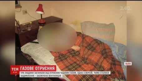Следствие выдвинуло главную версию гибели трех человек в двухэтажном доме Львова