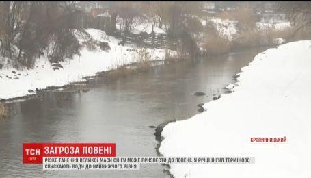 В Кропивницком начали срочно спускать воду из городских рек