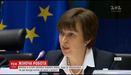 Совет ЕС назначил исполнительным директором Европола Катрин Де Болл
