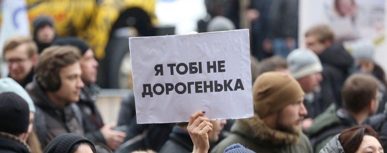 Amnesty International призвала правоохранителей расследовать многочисленные нападения на Марше за права женщин