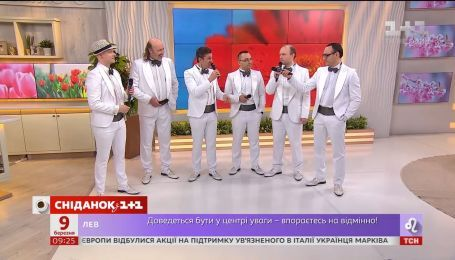 """Гурт ManSound з піснею """"Ой там у Львові, на Високім замку"""" в студії """"Сніданку"""""""