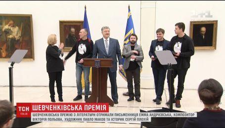 """У національному музеї """"Кобзаря"""" культурних діячів нагородили Шевченківськими преміями"""