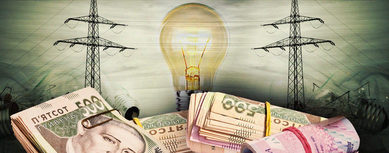 Почему украинцев так расстроили новые тарифы на электроэнергию