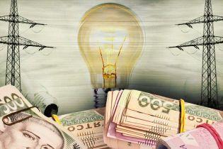 """В Украине обвалилась цена на рынке электроэнергии """"на сутки вперед"""""""