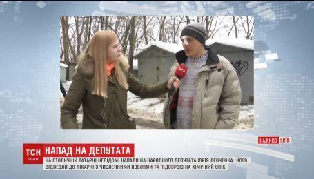 На столичній Татарці побили народного депутата Юрія Левченка