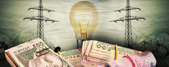 """В Україні обвалилася ціна на ринку електроенергії """"на добу вперед"""""""