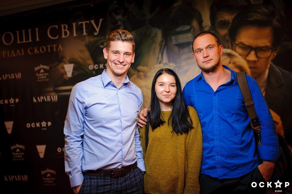 """Звезды на премьере фильма """"Все деньги мира""""_5"""