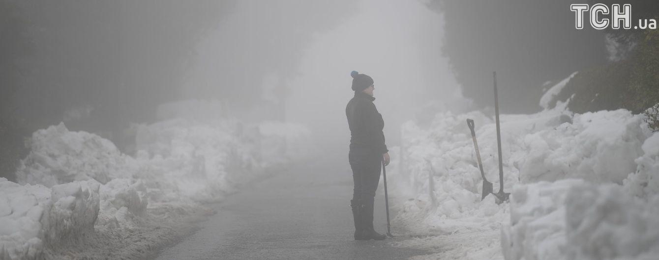 Субота й неділя будуть з мокрим снігом, крижаними дощами та туманами