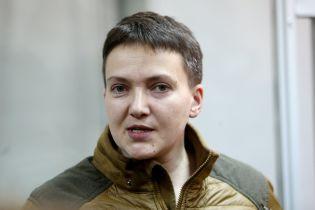 Савченко вирішила припинити сухе голодування
