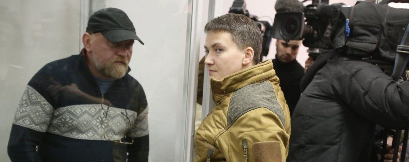 Суд освободил из-под стражи Надежду Савченко и Владимира Рубана