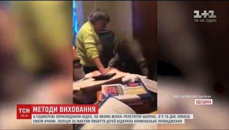 На Одещині розгорівся скандал через методи виховання репетитора