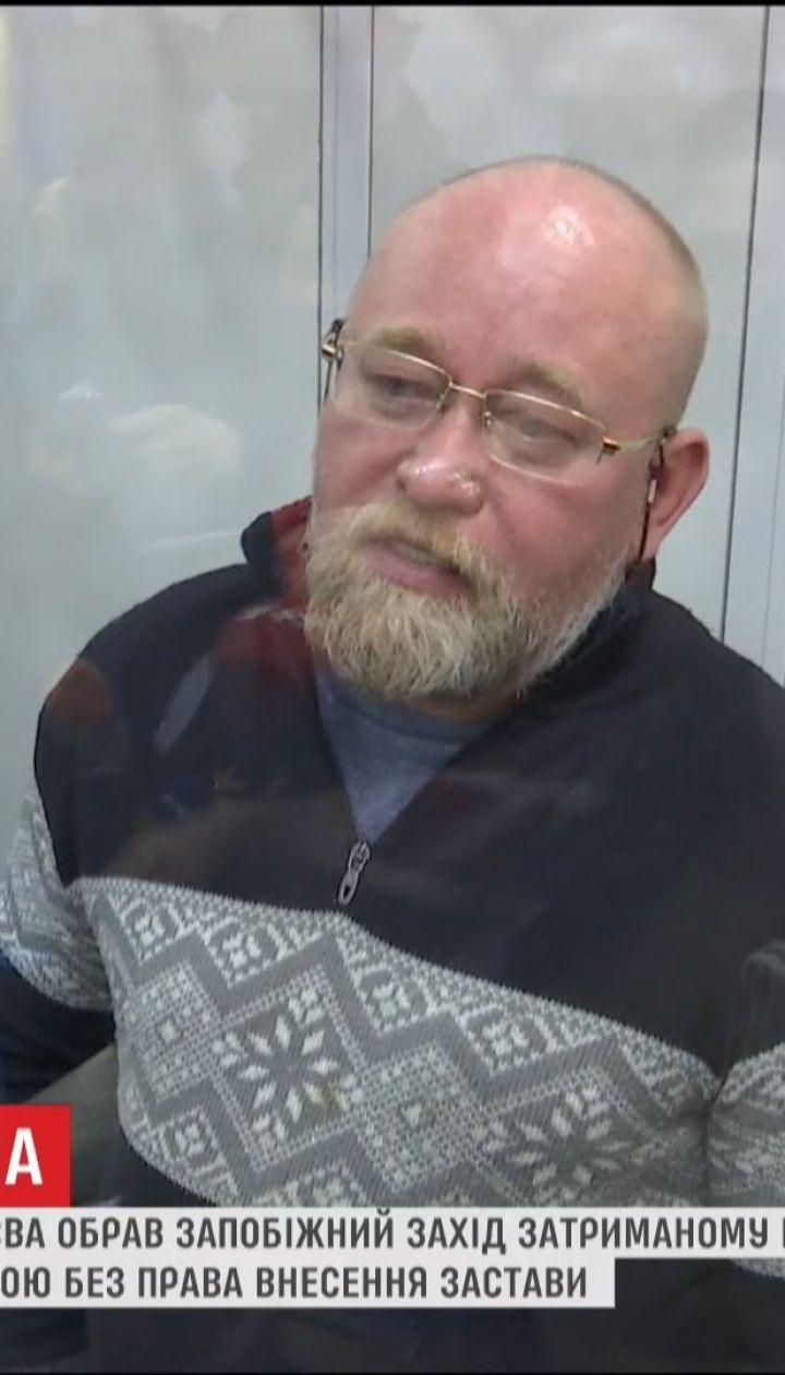 Шевченковский суд избрал меру пресечения Владимиру Рубану