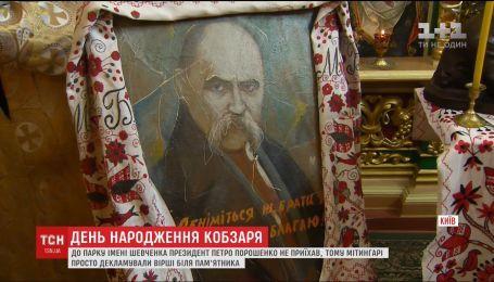 Сварки, молитви та безкоштовний проїзд: у Києві святкують уродини Шевченка