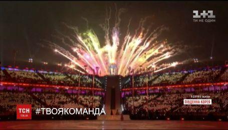 У Південній Кореї стартувала зимова Паралімпіада