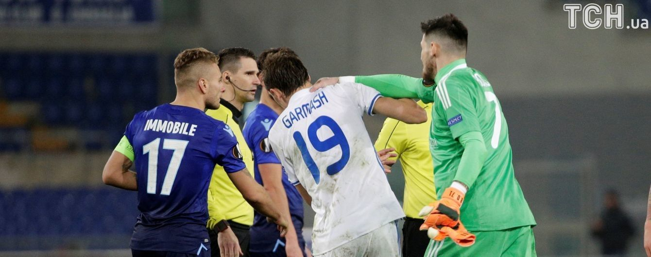 """Гармаш виправдався за вилучення у матчі з """"Лаціо"""": Я переживав за результат"""