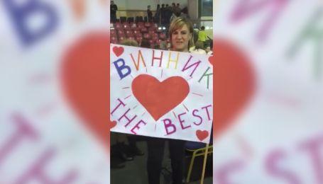 Поклонники Олега Винника рассказали, за что они его любят
