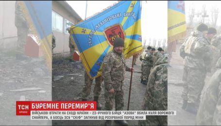 Двое украинских военных погибло в зоне АТО