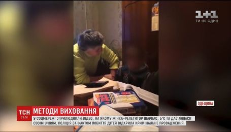 В Одесской области разоблачили преподавателя, которая била детей во время занятий