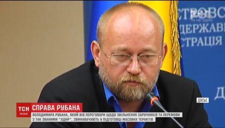 Від переговорника до підозрюваного: що відомо про затриманого Володимира Рубана