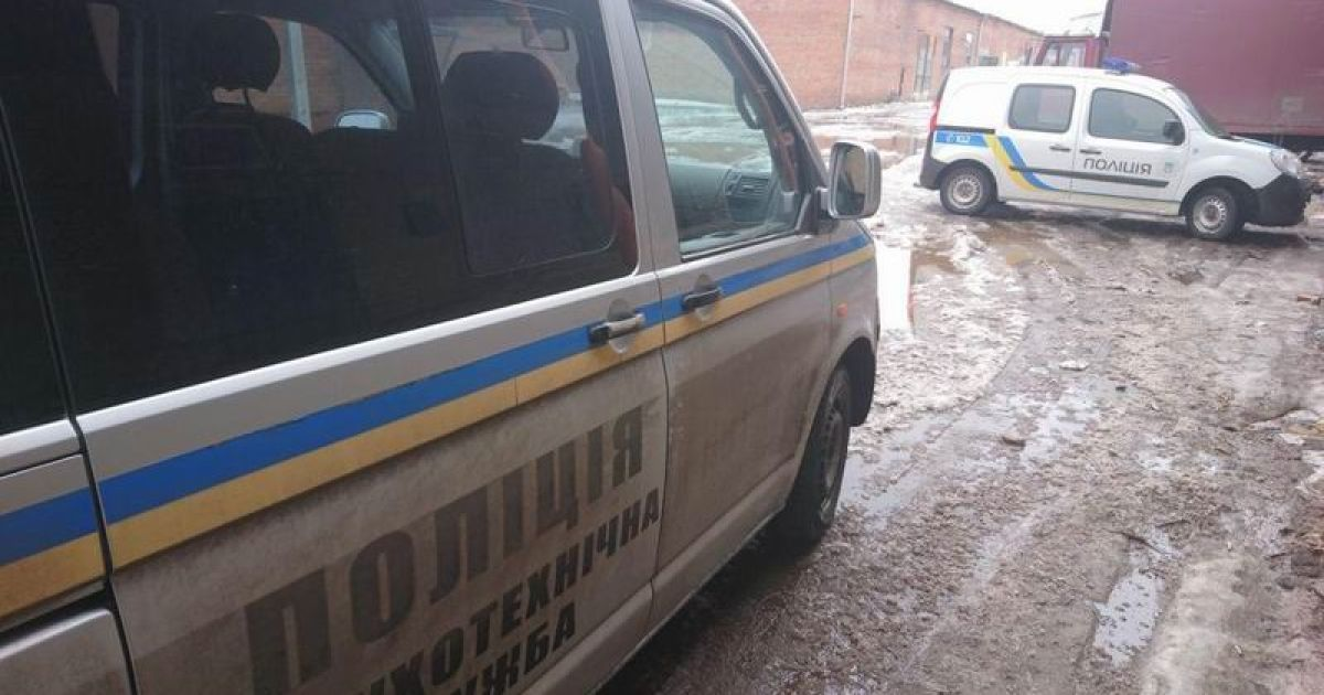 @ Слов'янський відділ поліції
